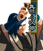 Kojiroh Sanada Bust 2