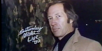 December 20, 1980