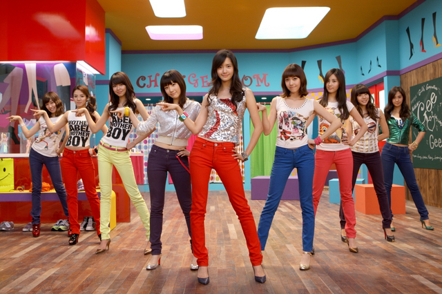 File:Girlsgenerationgee.png