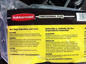 Rubbermaid commercial packagebackIMG 0087