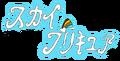 Thumbnail for version as of 05:33, September 22, 2016