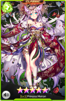 PrincessMeiranEE