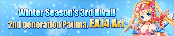 EA14 Ari swimsuit