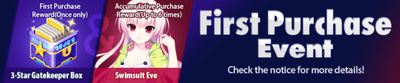 First Purchase Event Swimsuit Eve Banner