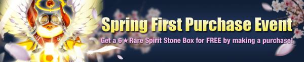 Spring1stpurchaseeventinfo