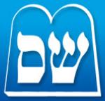 File:Shas logo.png