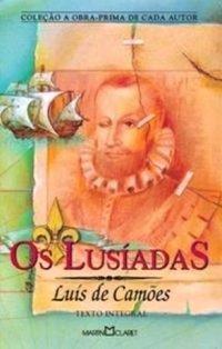 OS LUSIADAS