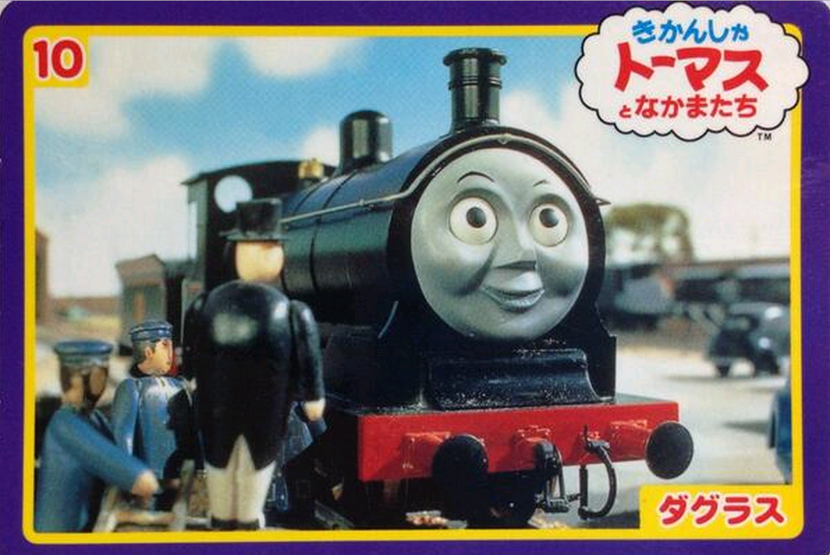 Category Dvd Thomas The Tank Engine Amp Friends Wiki
