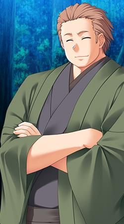 File:Onimatsu.jpg
