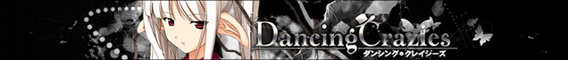 File:Banner Dancing Crazies.png