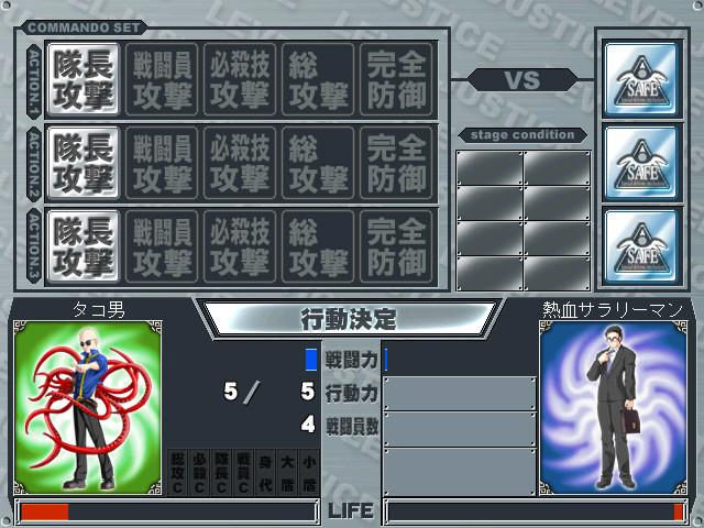 File:Level scr (4).jpg