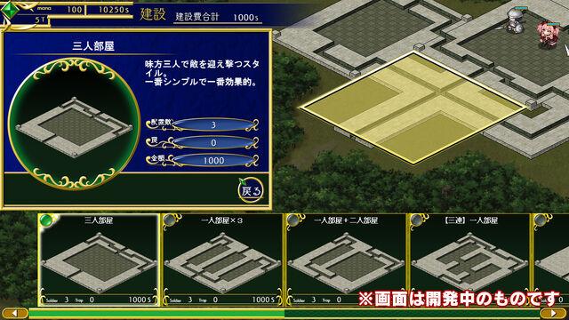 File:Yuusha-scr (1).jpg