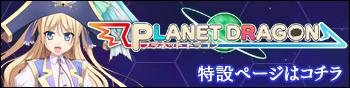 File:Planet bana.jpg