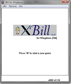 XBILL
