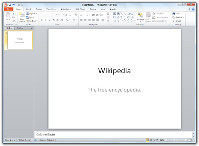 File:Microsoft PowerPoint 2010-Windows 7.png