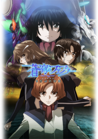 File:Exodus poster.png