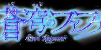Fafner: Dead Aggressor