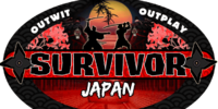 Survivor ORG 2: Japan
