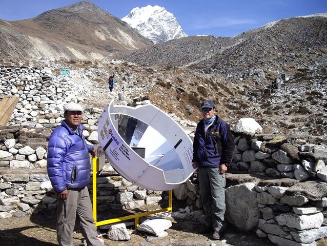 File:Nepal solar project 1.jpg
