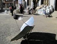 File:Allart L. Tibet photo 7.jpg