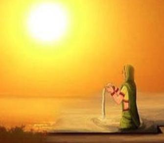 File:Keshav Srushti sun image, 1-13-16.png
