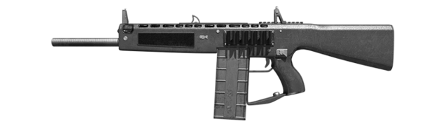 File:Sf2-choose-gun-node-gun-4.png