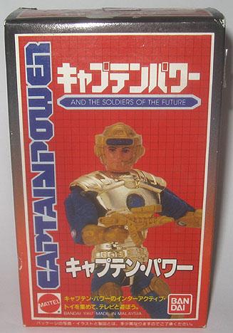 File:Japantoy-captainpower-photo5.jpg