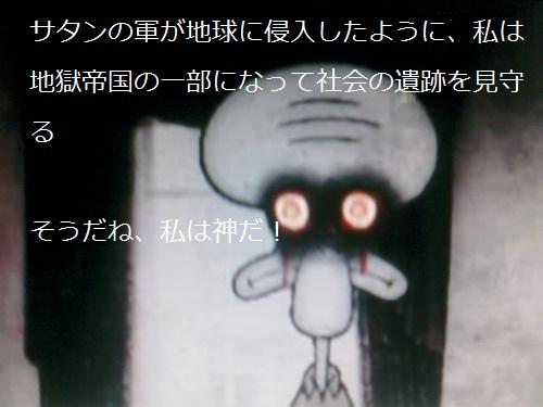 File:Tumblr m78lr0RrBi1rxb2r5o1 500.jpg