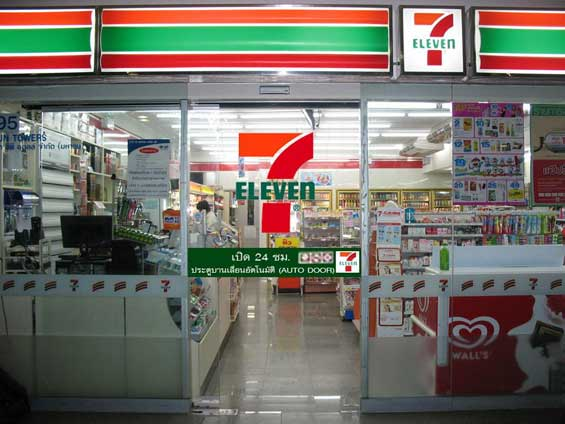 File:7-Eleven.jpg