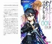 Sword Art Online Progressive Vol 1 - 000a