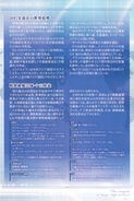 MKnR v08 008