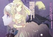 Kyuuketsuki Hajimeru v01 000-4