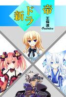 Volume 14 - The Kimishima Lady