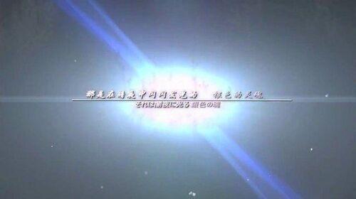 Gintama Ultimate AMV