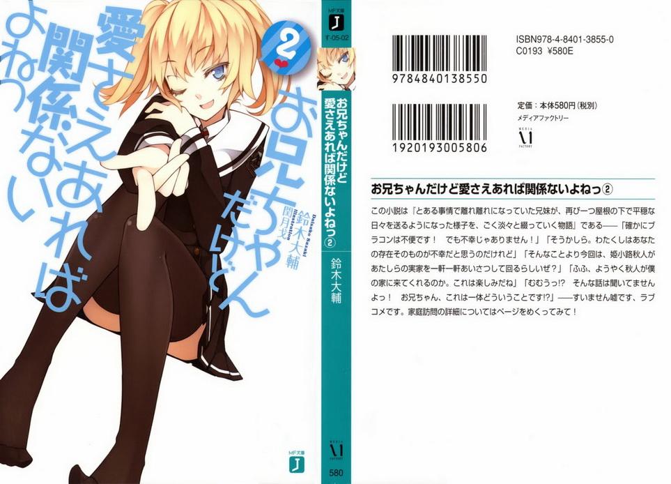 Cover-Wikia