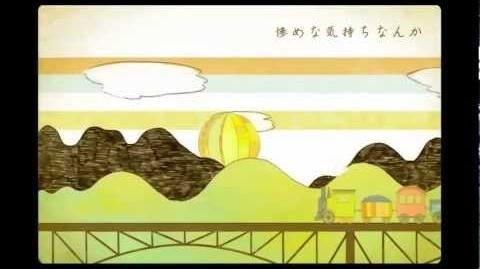 『アイロニ』を歌ってみた【ヲタみんver