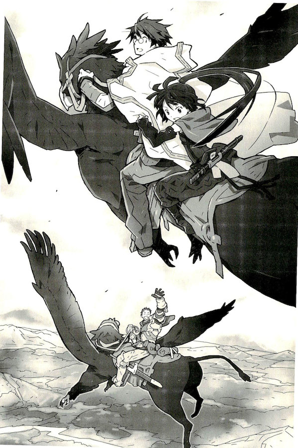 Log Horizon Vol01 249