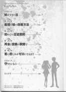 Shinmai Vol1 0011