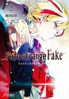 Fate strange fake novel cover 2