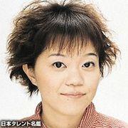 Etsuko Kozakura