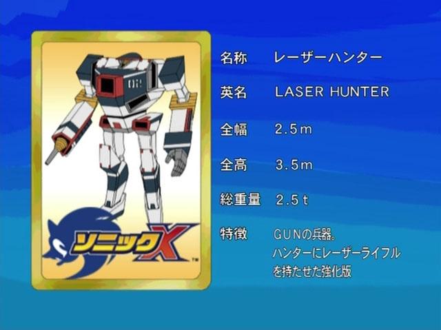 File:Sonicx-ep35-eye1.jpg