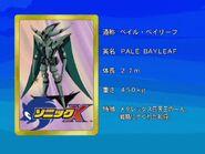 Sonicx-ep65-eye1