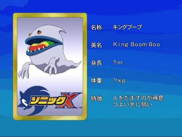 File:Sonicx-ep19-eye2.jpg