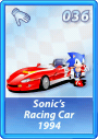 File:Card 036 (Sonic Rivals).png