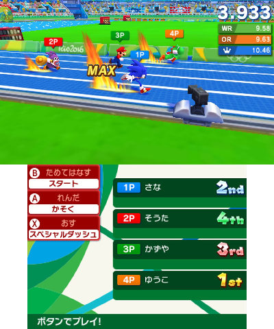 File:Mario-Sonic-Rio-2016-3DS-Screenshot-2.png