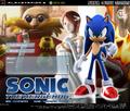 Thumbnail for version as of 13:32, September 19, 2013