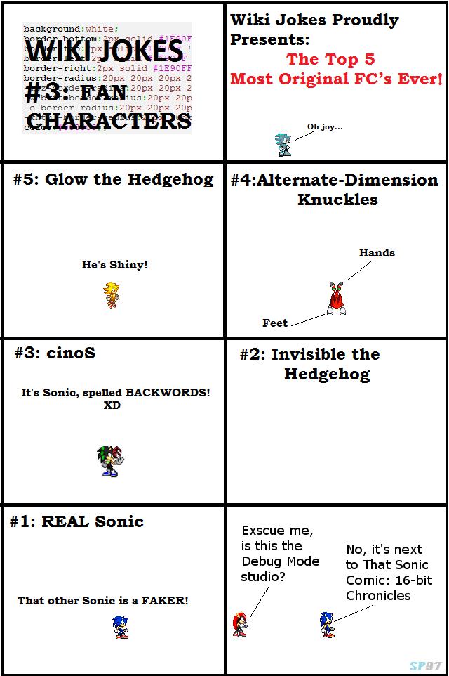 Wiki jokes-3
