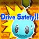 File:DriveSafetyGC.png