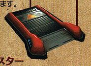 Dash-Panel-Sonic-Unleashed-Manual