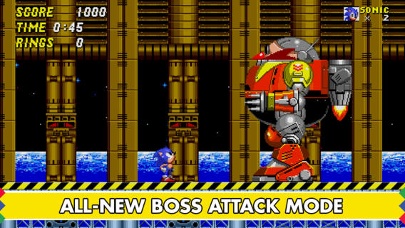 File:Sonic2re4.jpeg